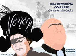 Cádiz CF: Juan Carlos Aragón y Manolo Santander, protagonistas del cartel del partido de hoy